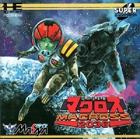 Choujikuu Yousai Macross 2036 Box Art