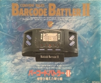 Barcode Battler II Box Art