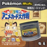 Pokemon Zany Cards Box Art