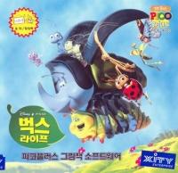 Disney/Pixar A Bug's Life [KR] Box Art