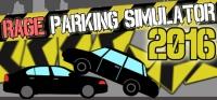 Rage Parking Simulator 2016 Box Art