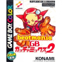 beatmania GB Gotcha Mix 2 Box Art