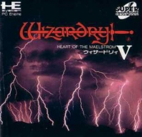 Wizardry V: Heart of the Maelstrom Box Art