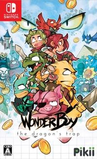 Wonder Boy: The Dragon's Trap Box Art