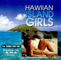 Hawiian Island Girls Box Art