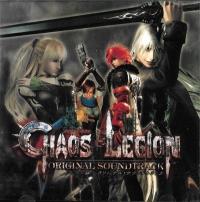 Chaos Legion: Original Soundtrack Box Art