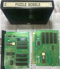 Puzzle Bobble Box Art