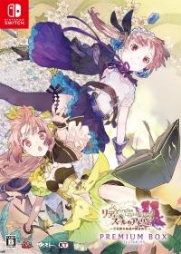 Atelier Lydie & Suelle: Fushigi na Kaiga no Renkinjutsushi - Premium Box Box Art