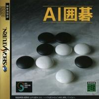 AI Igo Box Art
