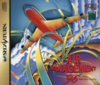 Air Management '96 Box Art