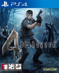Biohazard 4 Box Art