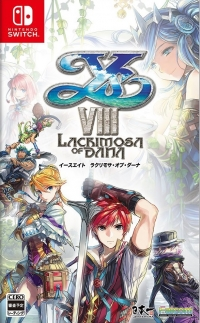 Ys VIII: Lacrimosa of DANA Box Art