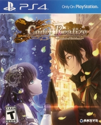 Code: Realize: Bouquet of Rainbows Box Art