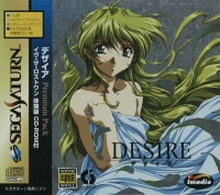 Desire - Premium Pack Box Art