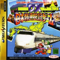 Let's Travel in Japan DX Box Art