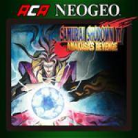ACA NEOGEO Samurai Shodown IV Box Art