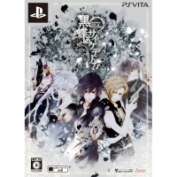 Psychedelica of the Black Butterfly - Limited Edition Box Art