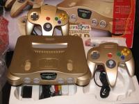 Nintendo 64 - Gold Box Art