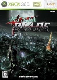 Ninja Blade Box Art