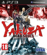 Yakuza: Dead Souls [IT] Box Art