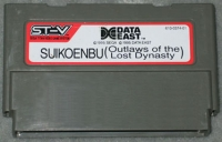 Suikoenbu (Outlaws of the Lost Dynasty) Box Art