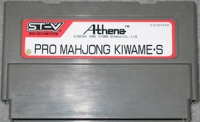 Pro Mahjong Kiwame S Box Art