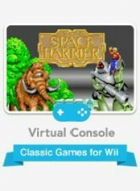 Space Harrier (Arcade) Box Art