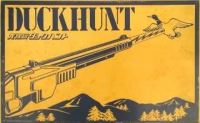 Beam Gun Duck Hunt Box Art