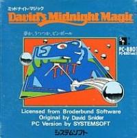 David's Midnight Magic (disk) Box Art
