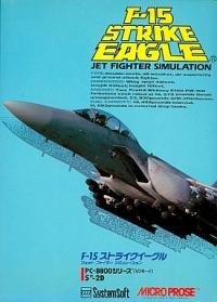 F-15 Strike Eagle Box Art