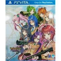 Bullet Girls Phantasia Limited Edition Box Art