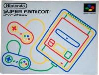 Super Famicom [JP] Box Art