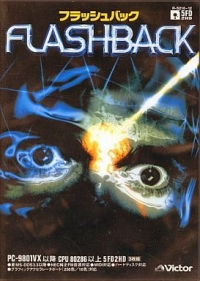Flashback (VX) Box Art