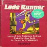 Lode Runner (PC-8801 mkII) Box Art