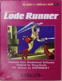 Lode Runner (large box) Box Art