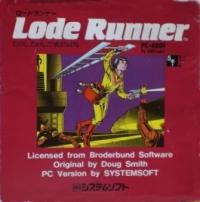 Lode Runner (PC-8801) Box Art