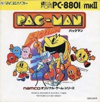 Pac-Man (PC-8801) Box Art