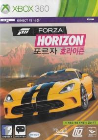 Forza Horizon (Not For Resale) Box Art