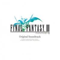 Final Fantasy III DS Original Soundtrack CD DVD Box Art