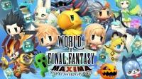 World of Final Fantasy Maxima Box Art