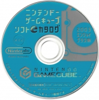 Interactive Disc Catalog Summer 2003 [JP] Box Art