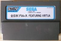 Zen Nihon Pro Wres Featuring Virtua Box Art