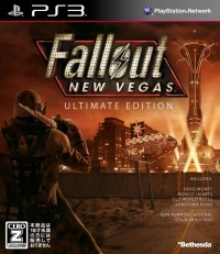 Fallout: New Vegas - Ultimate Edition Box Art