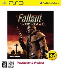 Fallout: New Vegas - PlayStation 3 the Best Box Art