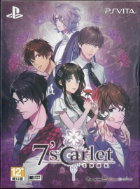 7'scarlet - Limited Edition Box Art