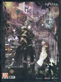 Psychedelica of the Ashen Hawk - Limited Edition Box Art