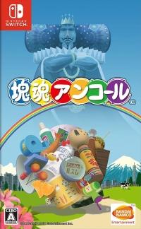 Katamari Damashii Encore Box Art