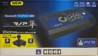 Hori Wireless Real Arcade Pro V3 Hayabusa Box Art