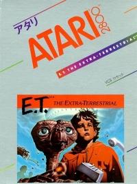 E.T. the Extra-Terrestrial Box Art