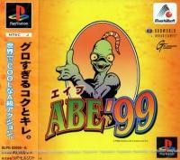 Abe '99 Box Art